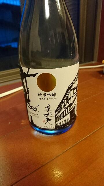 f:id:nakataku1975:20170420145041j:image