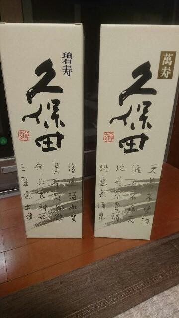 f:id:nakataku1975:20170420235948j:image