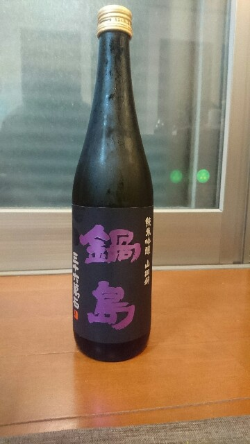 f:id:nakataku1975:20170426111256j:image