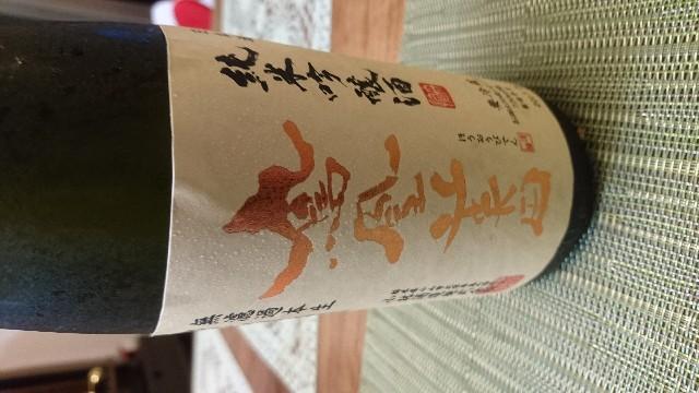 f:id:nakataku1975:20171012221701j:image