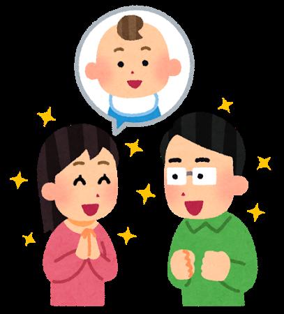 f:id:nakatatsu1990:20170724084525p:plain