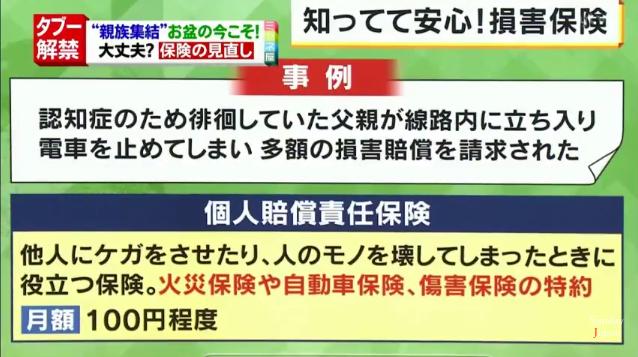 f:id:nakatatsu1990:20170811090943p:plain