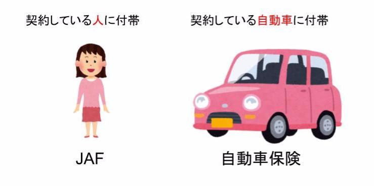 f:id:nakatatsu1990:20170923164309j:plain