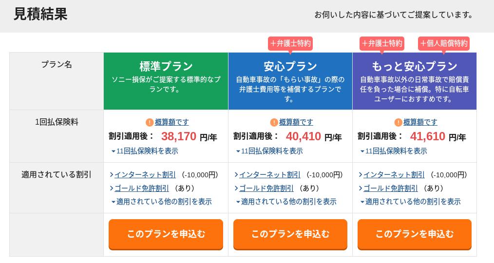 f:id:nakatatsu1990:20170927170052p:plain