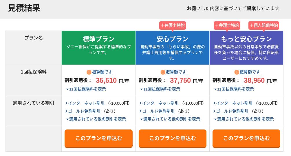 f:id:nakatatsu1990:20170927171643p:plain