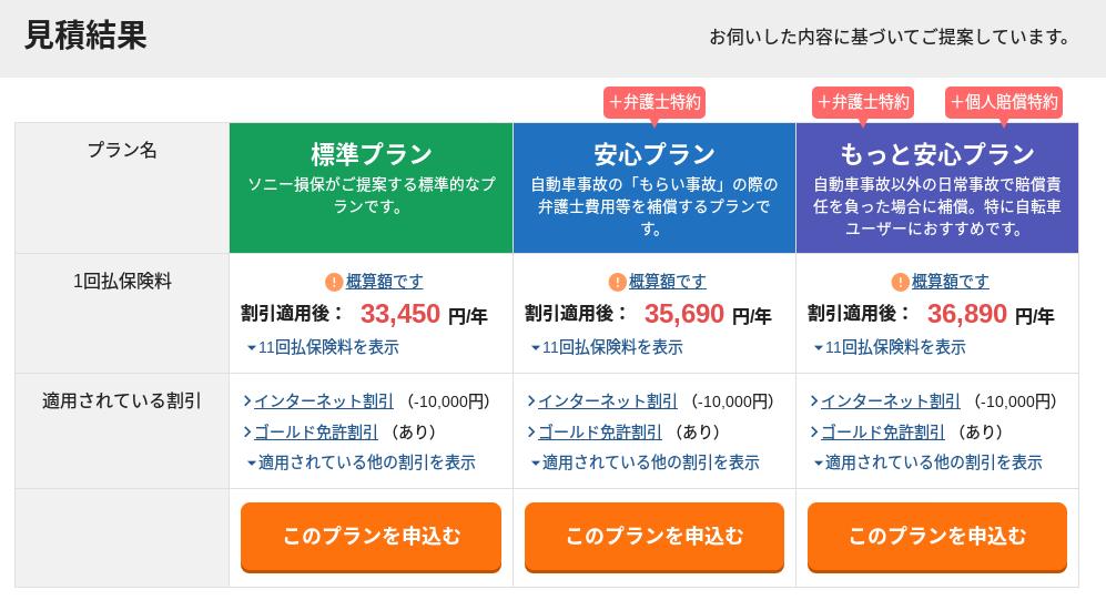 f:id:nakatatsu1990:20170927171830p:plain