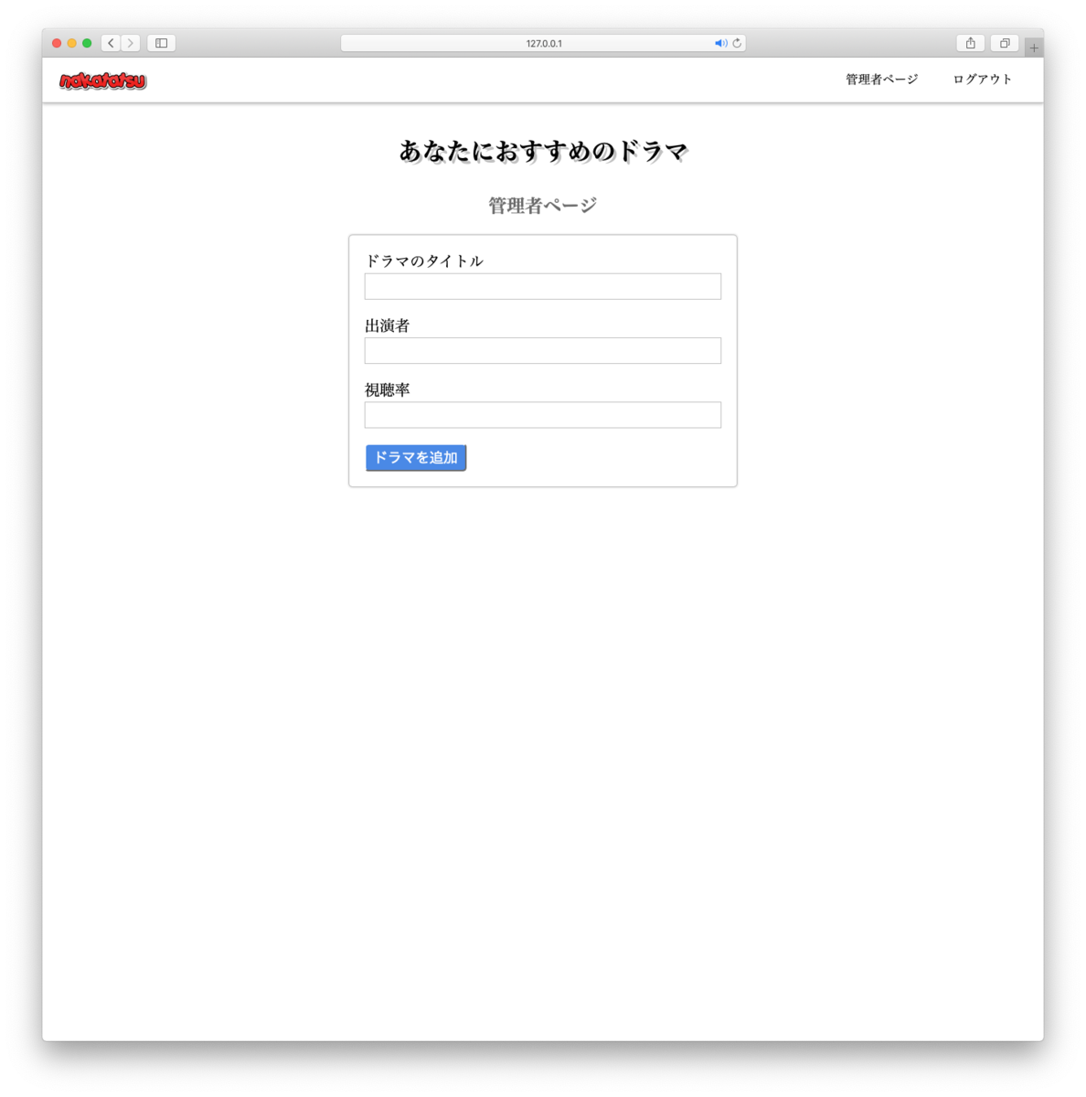 f:id:nakatatsu_com:20190614220513p:plain