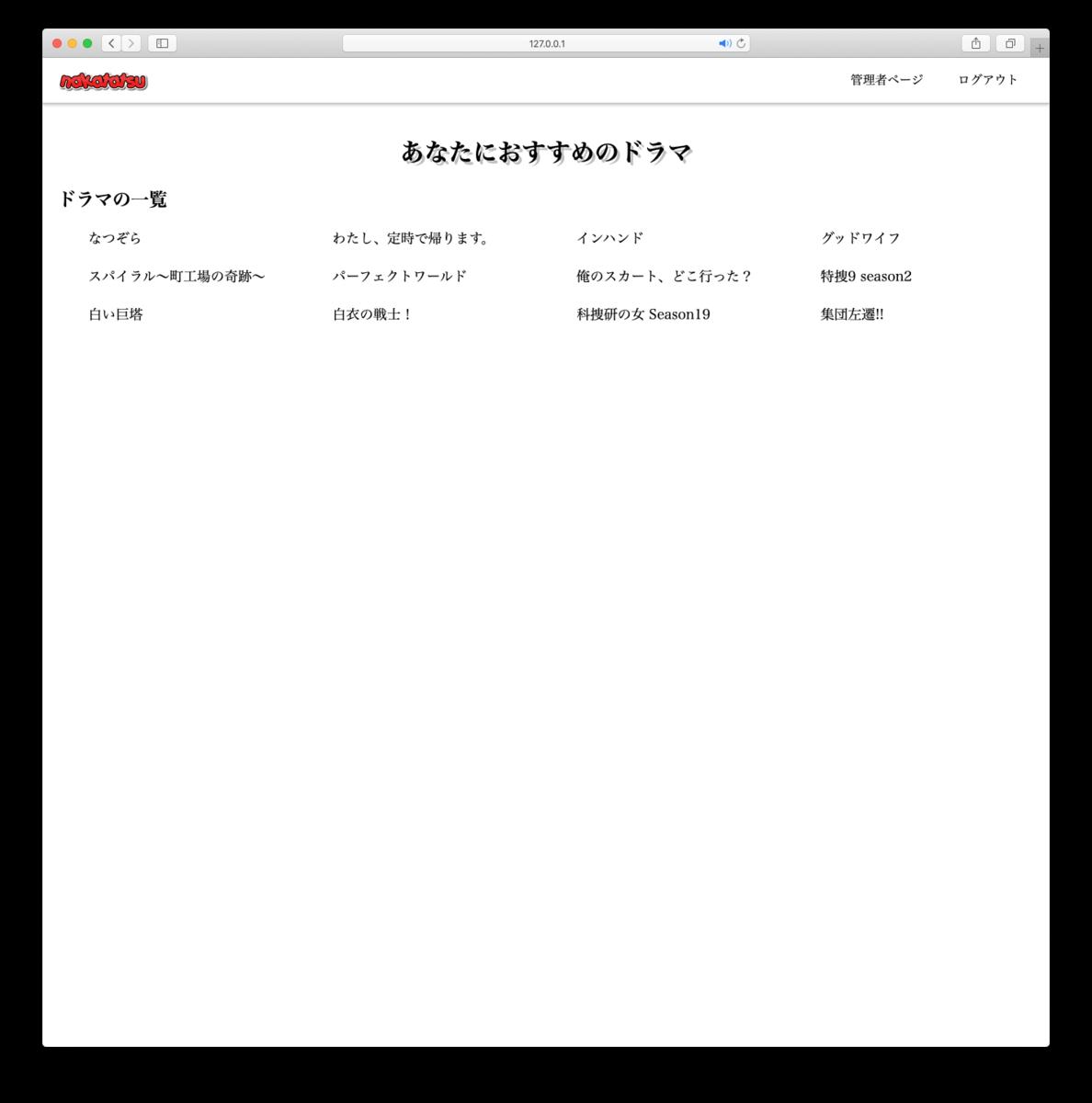 f:id:nakatatsu_com:20190614220554p:plain