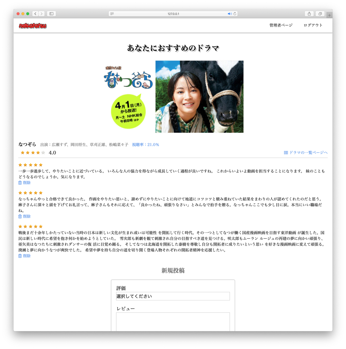f:id:nakatatsu_com:20190614220639p:plain