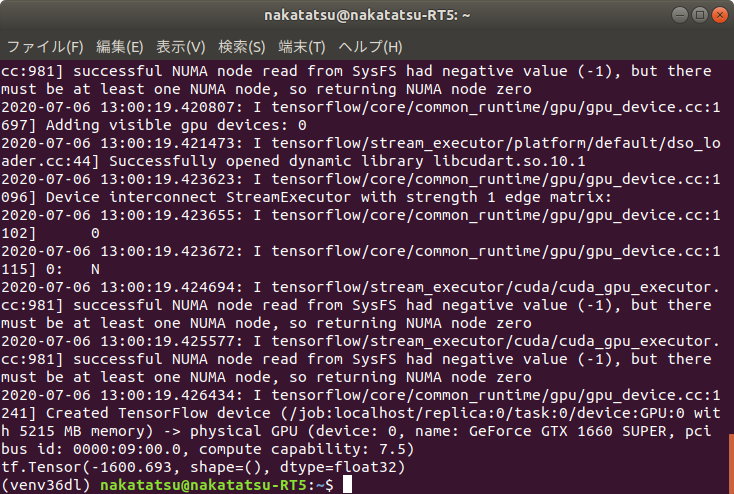 f:id:nakatatsu_com:20200706130230p:plain