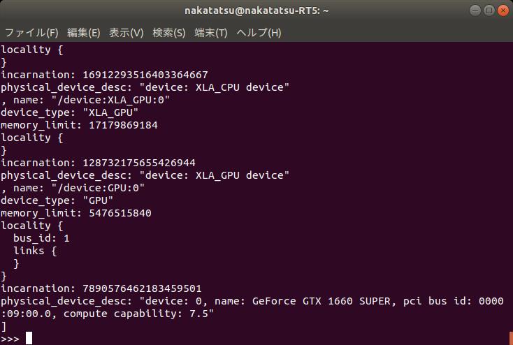 f:id:nakatatsu_com:20200706130524p:plain