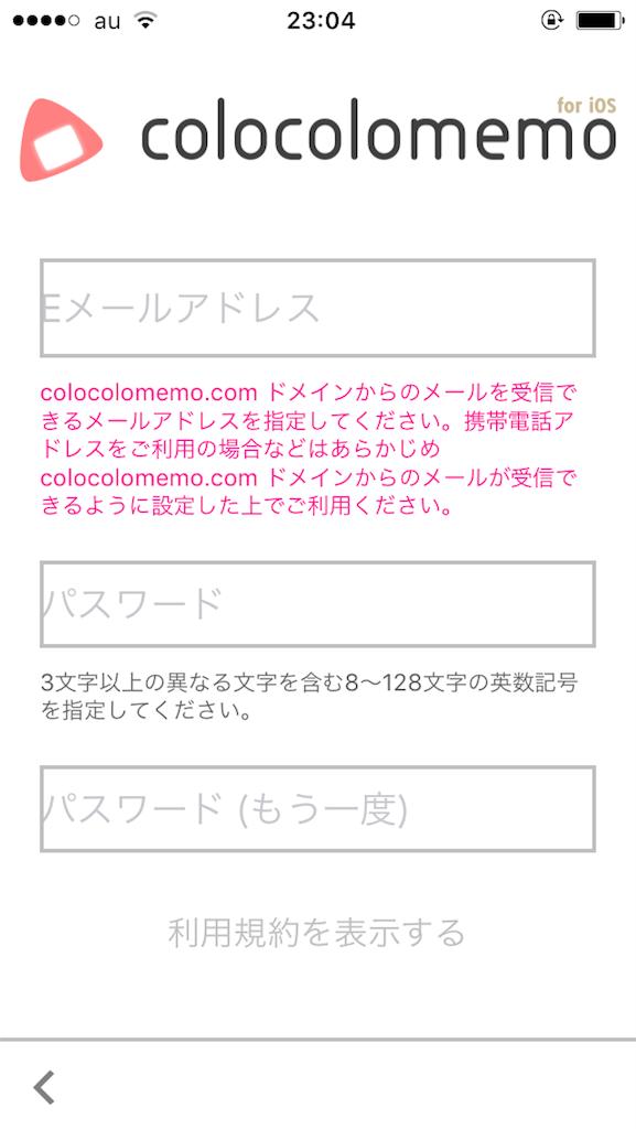 f:id:nakatetsu116:20170116231430p:image