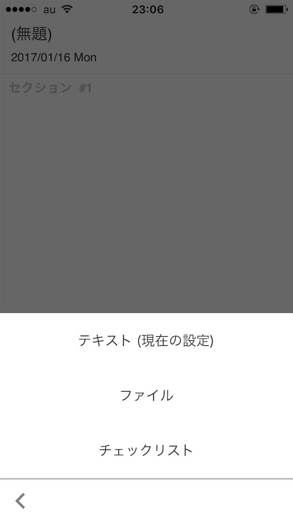 f:id:nakatetsu116:20170116231618p:image