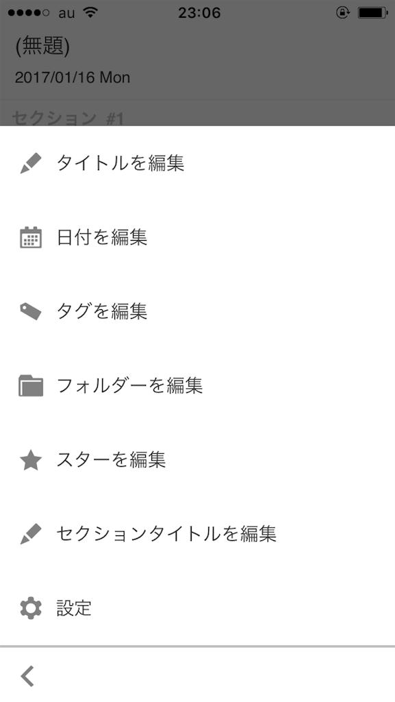 f:id:nakatetsu116:20170116231641p:image