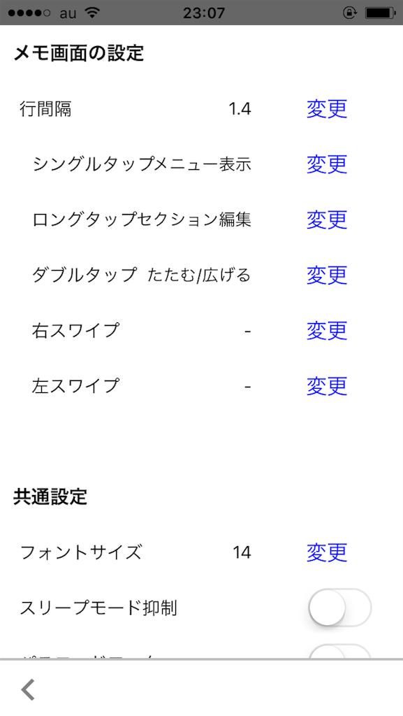 f:id:nakatetsu116:20170116231700p:image
