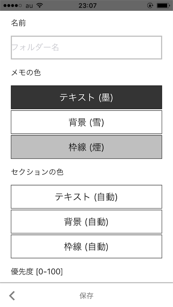 f:id:nakatetsu116:20170116231753p:image