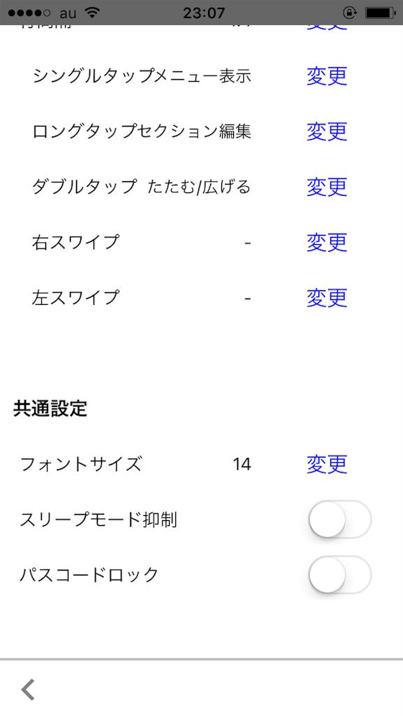 f:id:nakatetsu116:20170116231809p:image