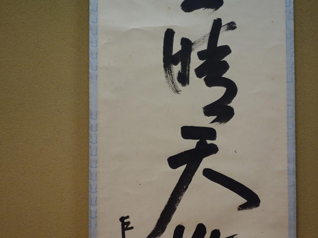 f:id:nakatomimoka:20190208200106j:plain