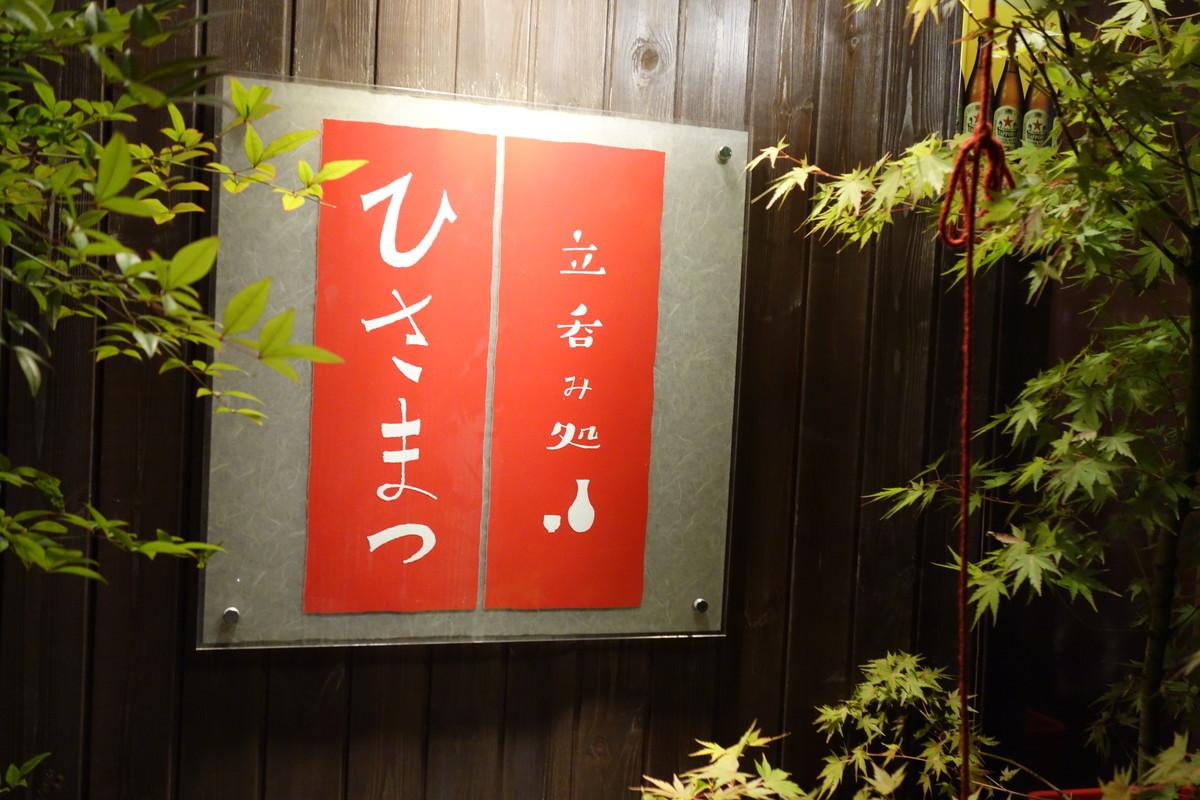f:id:nakatomimoka:20191016222020j:plain