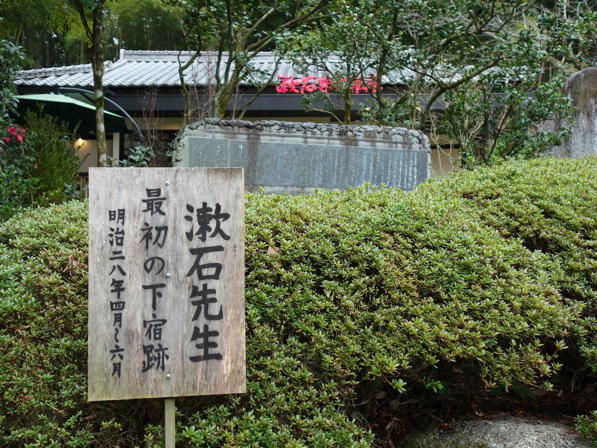 f:id:nakatomimoka:20200214105244j:plain