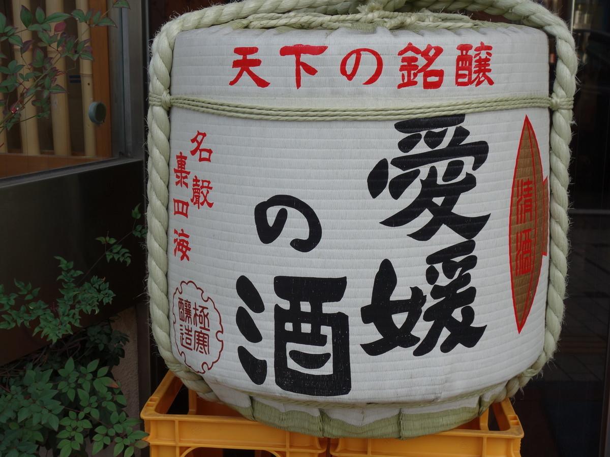 f:id:nakatomimoka:20200215143528j:plain