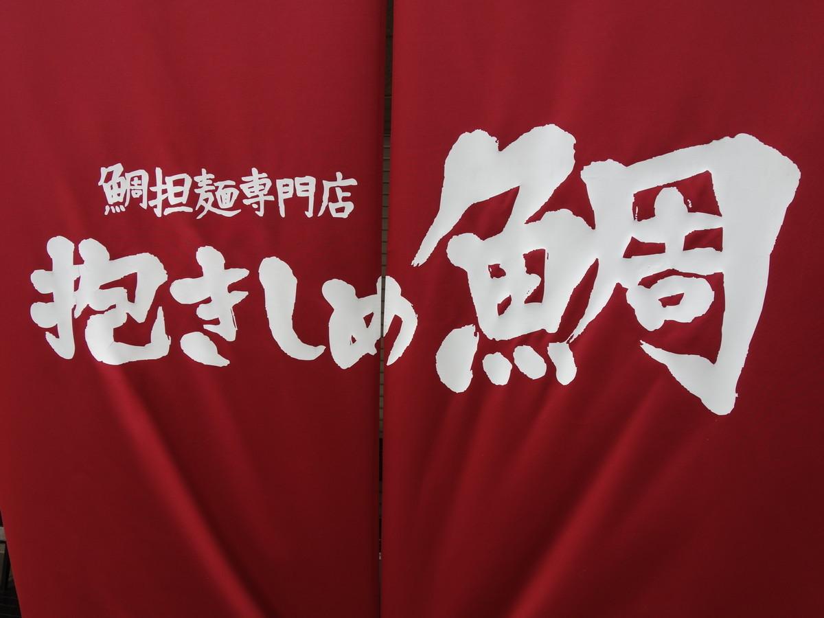 f:id:nakatomimoka:20200618084058j:plain