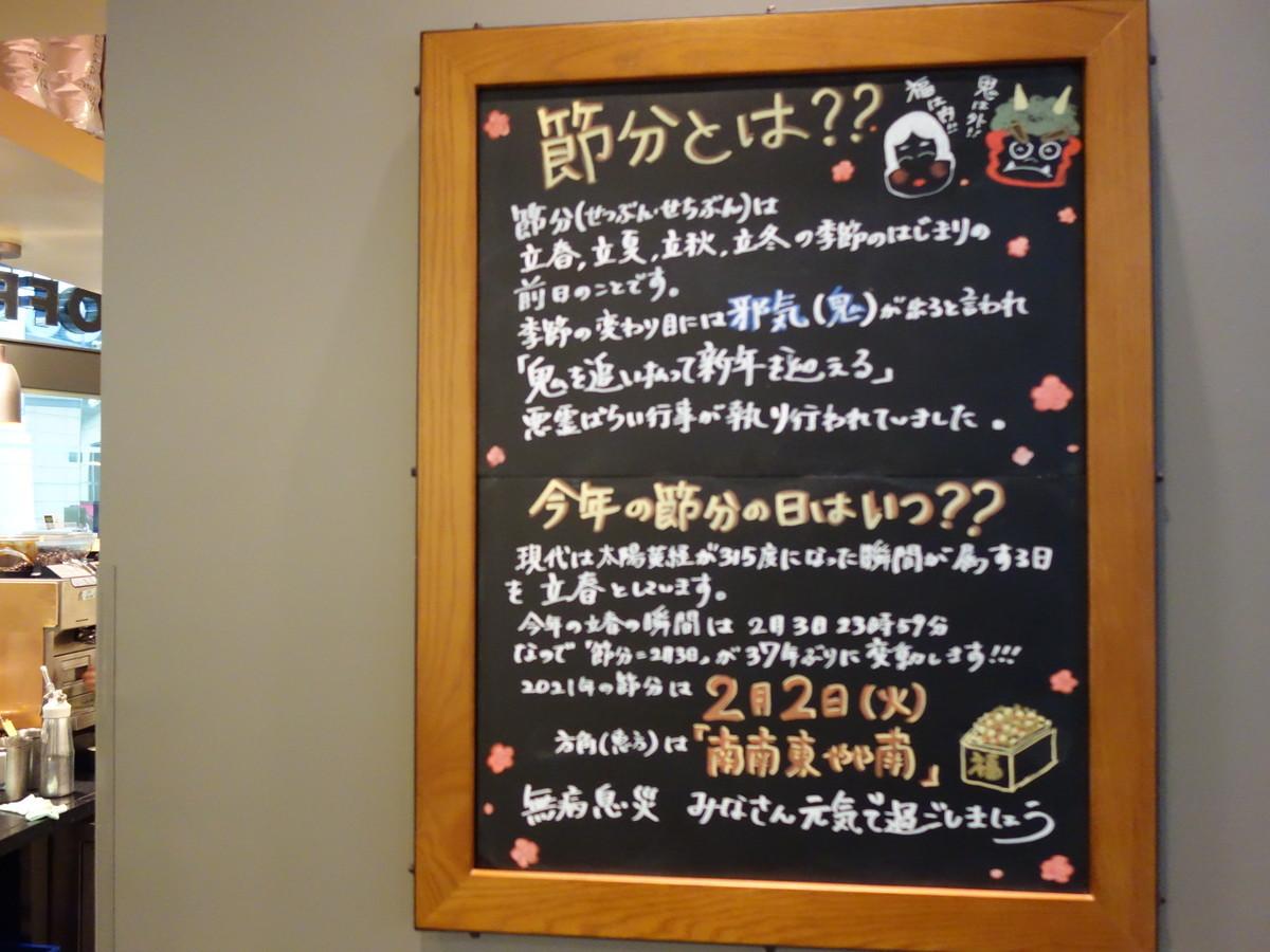 f:id:nakatomimoka:20210120084605j:plain