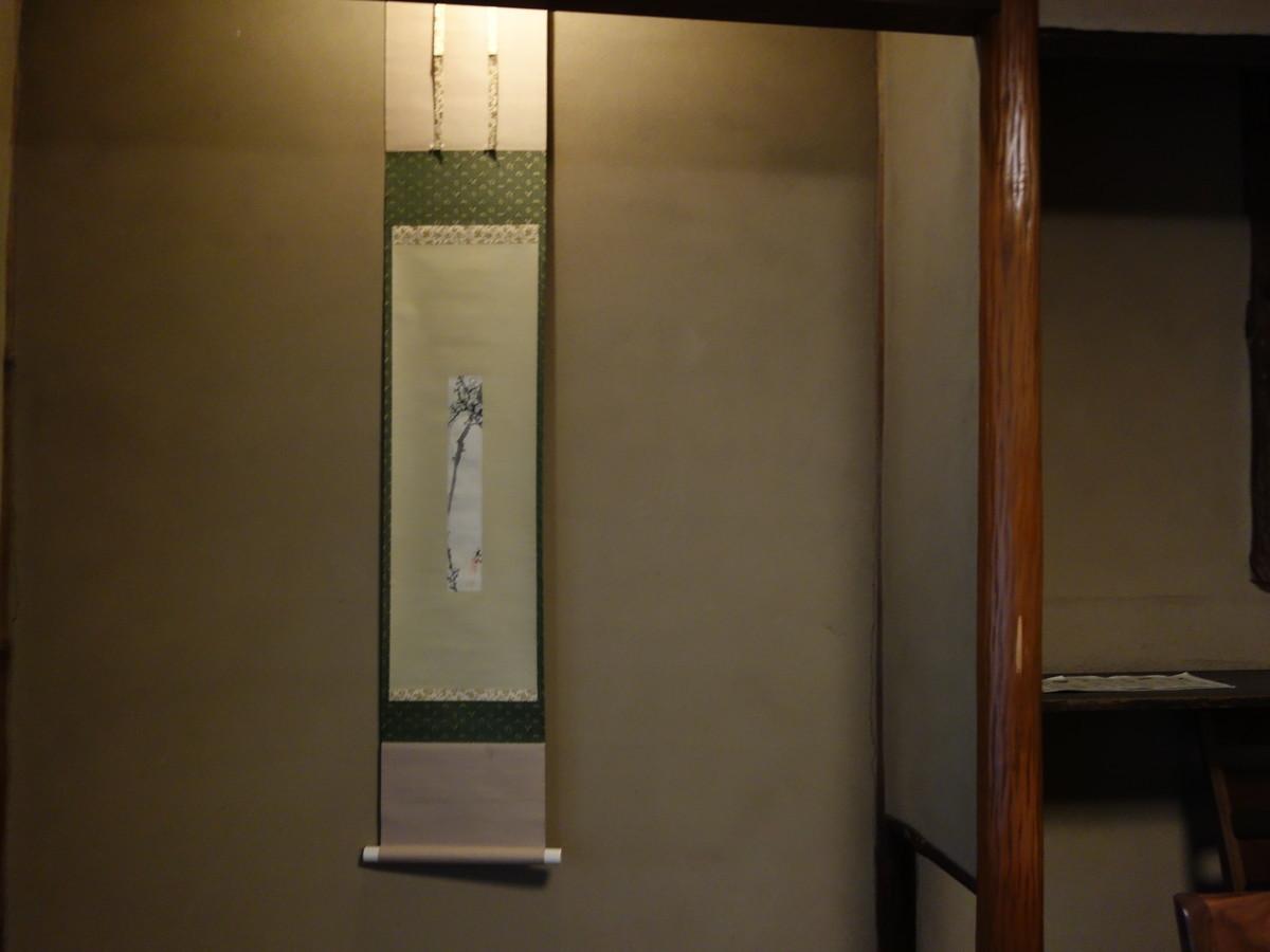 f:id:nakatomimoka:20210226120757j:plain