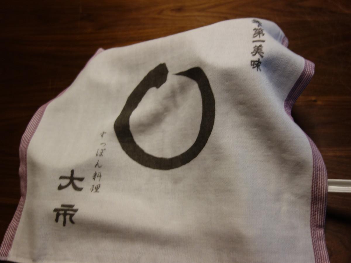 f:id:nakatomimoka:20210226120818j:plain
