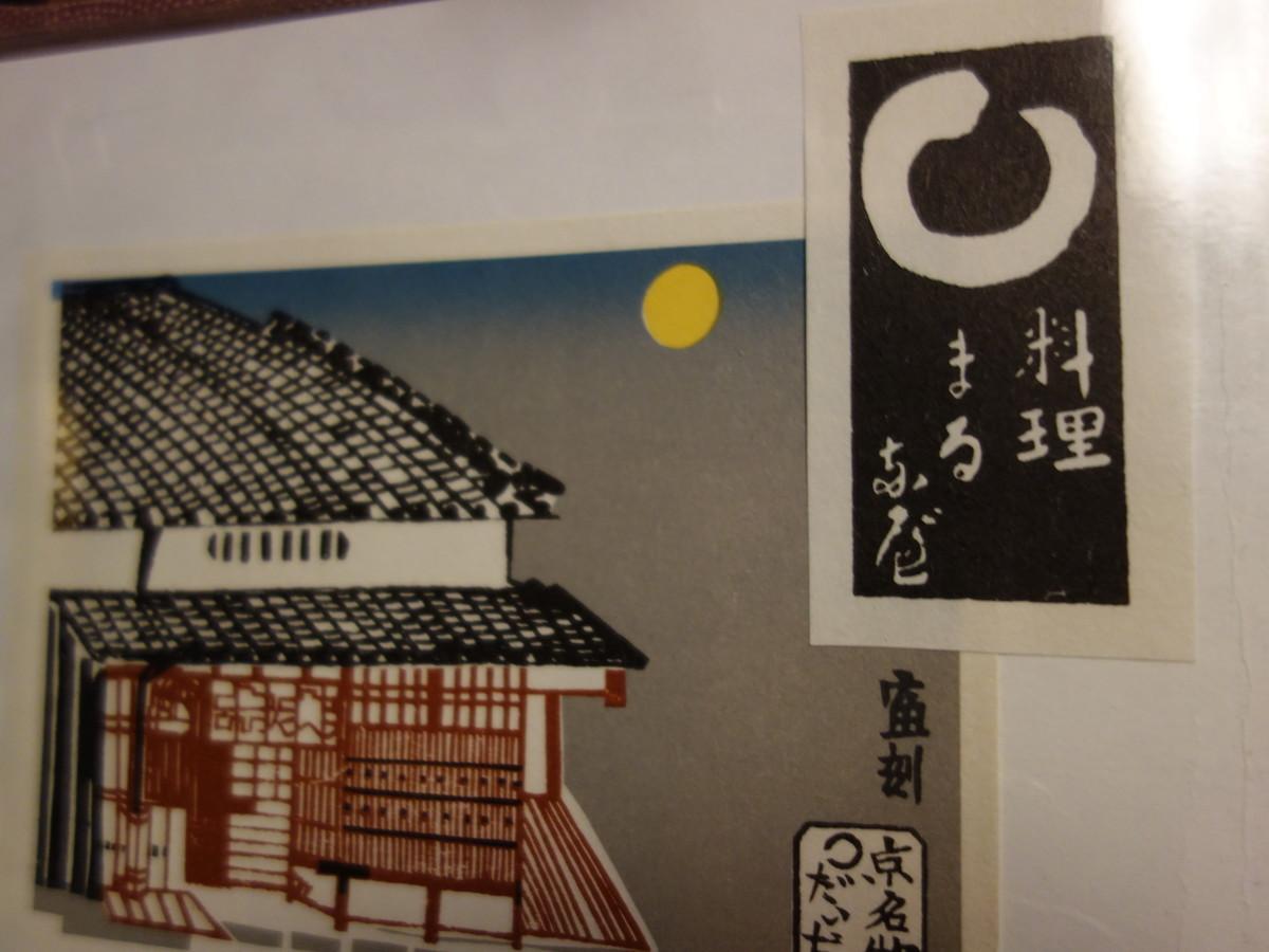 f:id:nakatomimoka:20210226121147j:plain