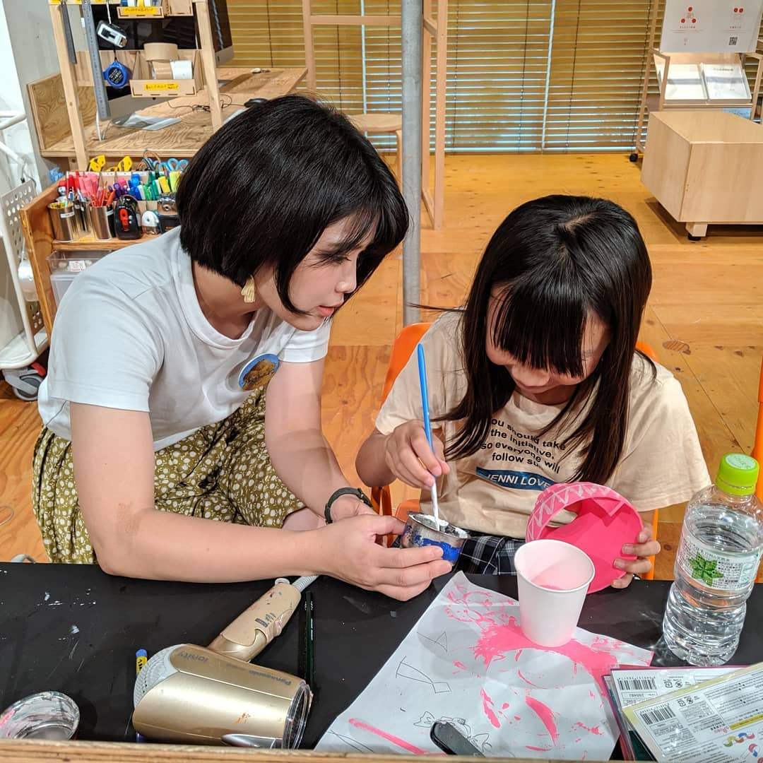 f:id:nakatsuka808:20190926230935j:plain