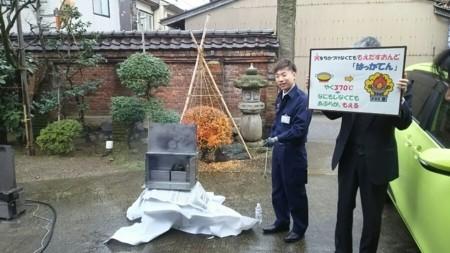 f:id:nakaya-ryokan:20171208204125j:image
