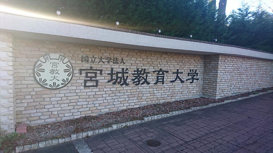 f:id:nakaya01:20181210103038j:plain