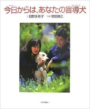 f:id:nakayama-att:20160605171336j:plain