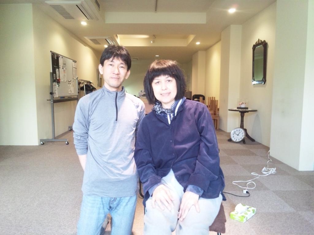 f:id:nakayama-att:20180517214108j:plain