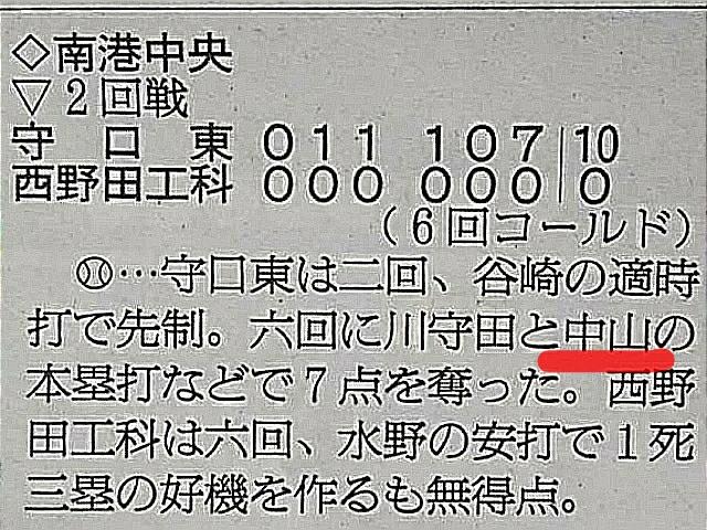 f:id:nakayama-att:20180718095854j:plain