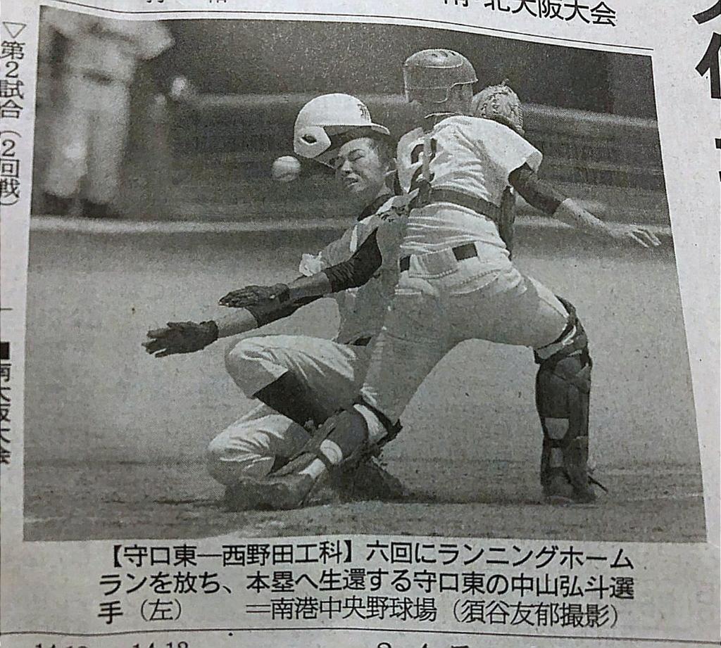 f:id:nakayama-att:20180718184439j:plain