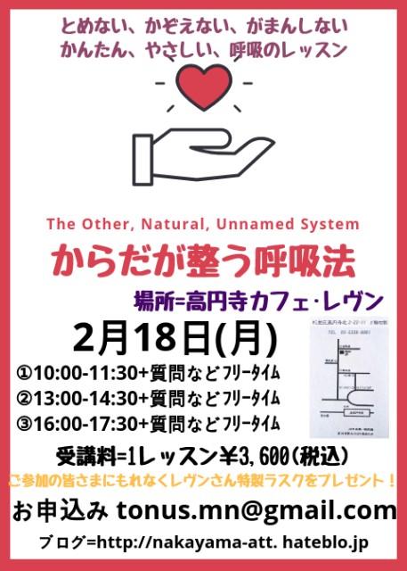 f:id:nakayama-att:20190204175446j:image
