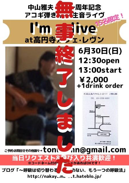 f:id:nakayama-att:20190702222900j:image