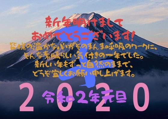 f:id:nakayama-att:20200101165656j:image