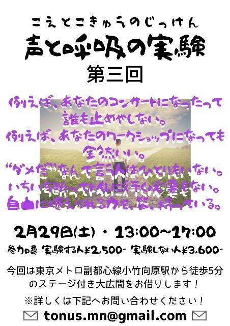 f:id:nakayama-att:20200123123902j:image