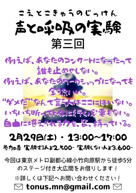 f:id:nakayama-att:20200123124927j:image