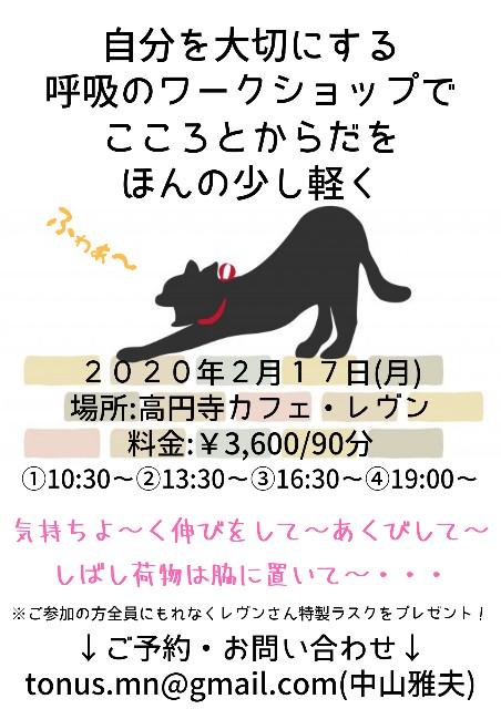 f:id:nakayama-att:20200123125106j:image