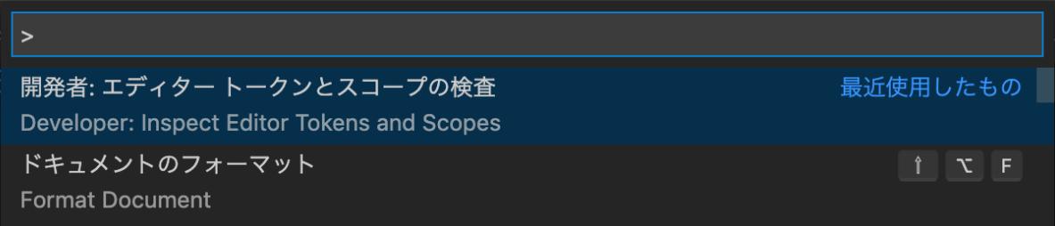 f:id:nakayama-daisuke:20200804145703p:plain