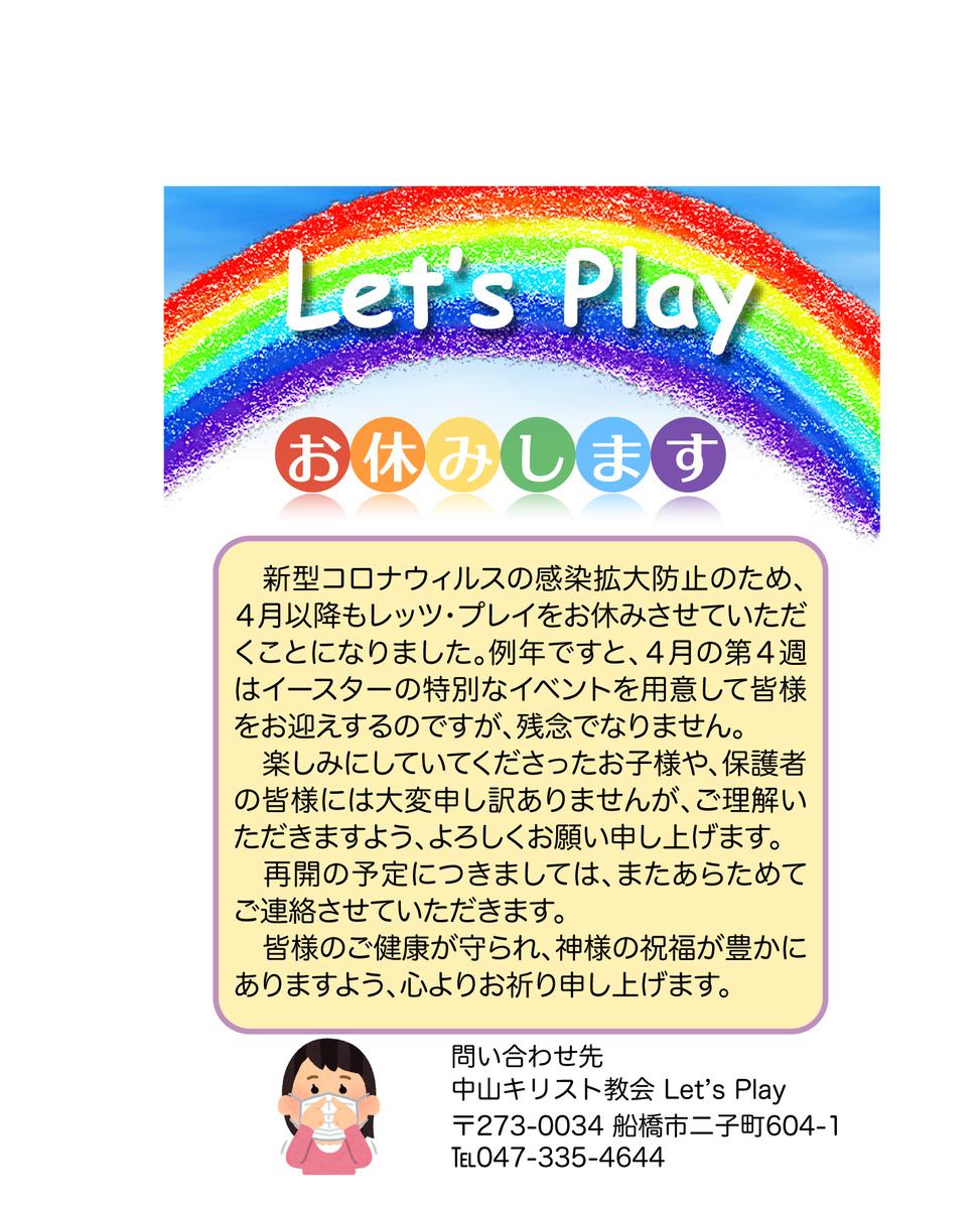 f:id:nakayama-holiness:20200415043405j:plain