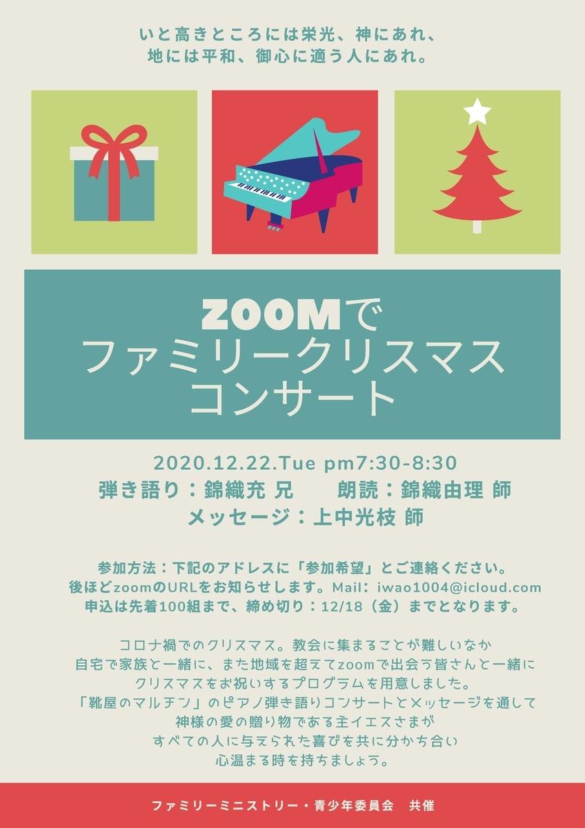 f:id:nakayama-holiness:20201213031715j:plain