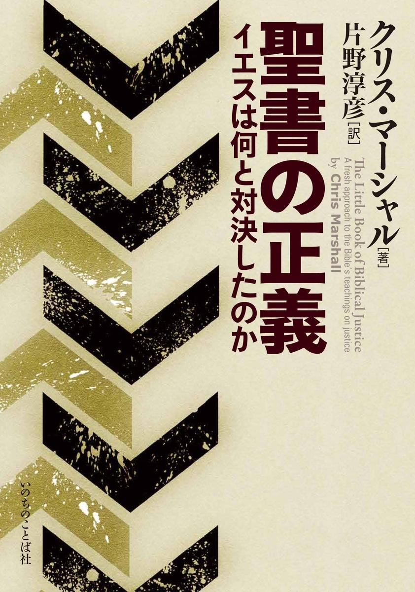 f:id:nakayama-holiness:20210211123935j:plain