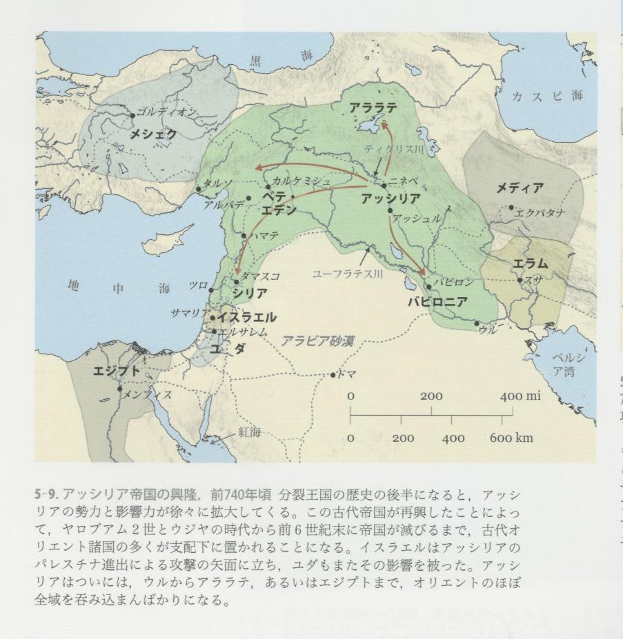 f:id:nakayama-holiness:20210520120700j:plain
