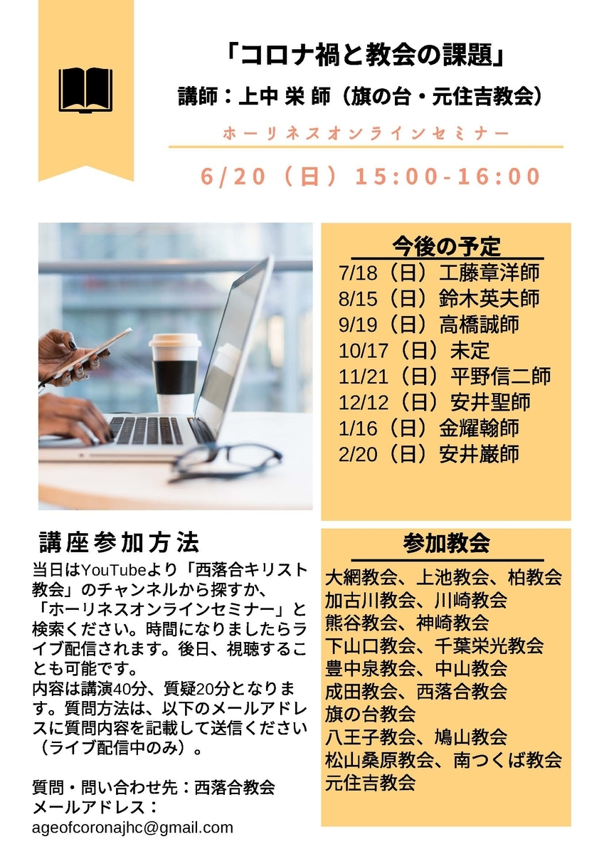 f:id:nakayama-holiness:20210530030453j:plain