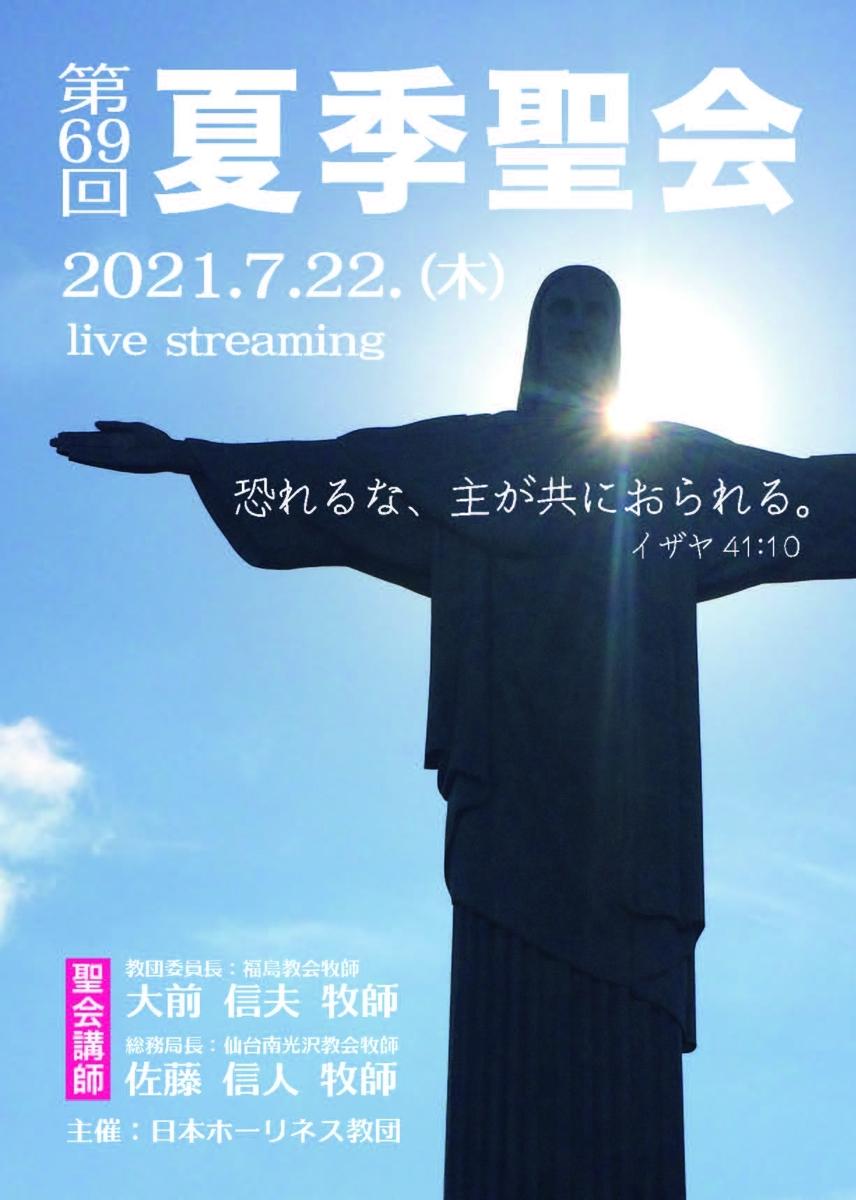 f:id:nakayama-holiness:20210704011721j:plain